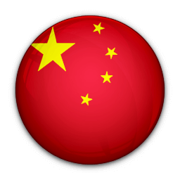 VPN en China | VPN China | Le VPN