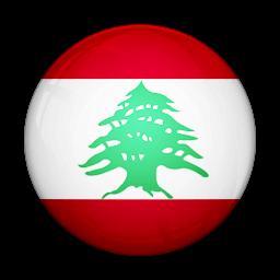 Le VPN Líbano   VPN para el Líbano
