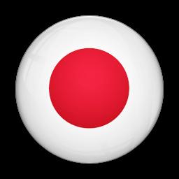 VPN au Japon   Le VPN