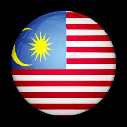 VPN en Malaisie   Le VPN