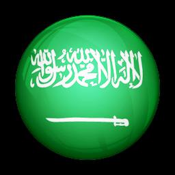 VPN en Arabie Saoudite | Le VPN