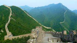 Le VPN Chine   VPN en Chine   VPN pour la Chine   Facebook en Chine avec un VPN