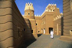 Le VPN pour l'Arabie Saoudite   VPN Arabie Saoudite   VPN en Arabie Saoudite