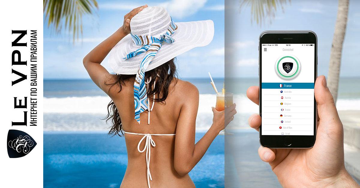 Лучшие методы защиты в Интернете для путешественников и отпускников | Le VPN