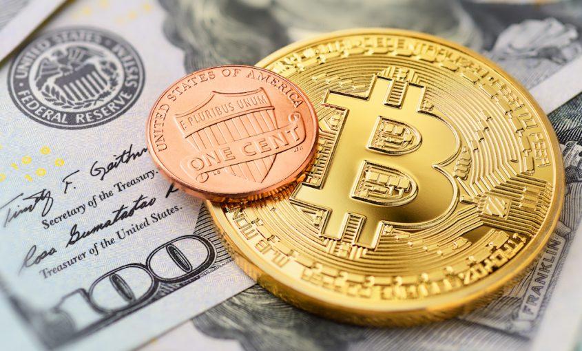 5 вещей, которые Вам нужно знать о криптовалюте уже сегодня | криптовалюта | криптовалюты | крипто-валюта | крипто-валюты | биткоин | Le VPN
