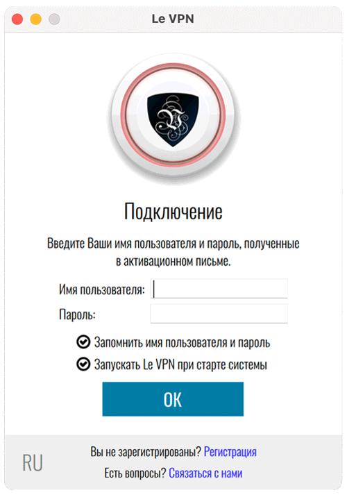 Как разблокировать Телеграм с ВПН | разблокировать Telegram в России | как разблокировать Telegram с VPN | использовать Телеграм в России | Telegram в России | Telegram VPN | Telegram с помощью VPN | VPN для Telegram | ВПН для Телеграм | Le VPN