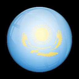 VPN in Kazakhstan | VPN for Kazakhstan | Le VPN