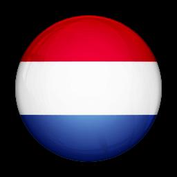 VPN in Netherlands | VPN in Holland | Le VPN