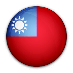 VPN for Taiwan | VPN Taiwan | Le VPN