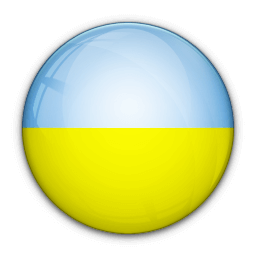 VPN for Ukraine | VPN in Ukraine | Le VPN