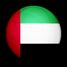 VPN in the Emirates | VPN for the Emirates | Le VPN